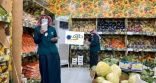 بالصور والفيديو.. اخبارية طريف ترصد ميدانياً متابعة الفرق الرقابية بمكتب التجارة بطريف