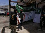 مركز الملك سلمان للإغاثة في الأردن يوزع السلال الغذائية على ما يقارب 5 آلاف أسرة