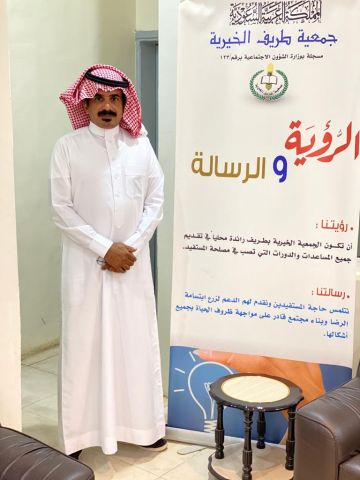 جمعية طريف الخيرية تسجل مشاريعها الخيرية في الموقع الرسمي عبر منصة إحسان