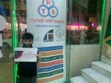بالصور .. مؤسسة الرائد التجارية تسلم جائزة ابن طريف عمر الرويلي