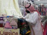 بالصور .. بلدية محافظة طريف تغلق 3 محلات لعدم تطبيق الاشتراطات والمعايير البلدية