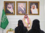 سمو الأمير فيصل بن خالد بن سلطان يستقبل أعضاء جمعيات ذاتي ودار الإسكان ولياقة وحياة لسرطان الثدي