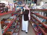 بالصور .. بلدية محافظة طريف تصادر مواد غذائية منتهية الصلاحية وغير صالحة للاستخدام