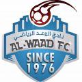 بخماسية نادي القريات يهزم نظيره نادي الوعد الرياضي ضمن دوري منطقة الحدود الشمالية والجوف لكرة القدم