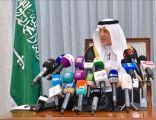 """""""الفيصل"""": هناك إصرار من الدولة على أن تكون مدينة مكة والمشاعر المقدسة مدنًا ذكية"""