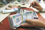 وزارة المالية تعلن موعد إيداع رواتب شهري أبريل ومايو