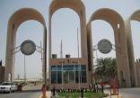 وظائف شاغرة للمواطنين والمواطنات بنظام العقود المؤقتة بجامعة الملك فيصل