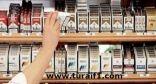"""""""الزكاة"""" تحدد قيمة الحد الأدنى لاحتساب الضريبة الانتقائية المستحقة على السجائر ومنتجات التبغ الجاهز"""