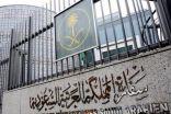 بعد الاعتداء على مواطنين.. سفارة المملكة لدى أنقرة تطلق تحذيرات للسعوديين في إسطنبول