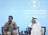"""""""المالكي"""": تهديدُ المليشيات الحوثية تهديدٌ لوجود دول واقتصاديات شعوب المنطقة كاملة"""