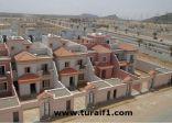 """""""الإسكان"""": إلغاء عقود عدد من مستفيدي """"أرض وقرض"""" ببعض المناطق لضعف ملاءتهم المالية"""