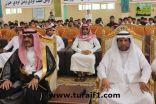 بحضور المحافظ .. متوسطة علي بن أبي طالب تقيم حفل ختام الأنشطة الطلابية لهذا العام