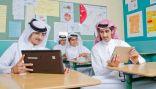دعم مالي وتصاريح سفر ومنصات تعليمية.. هكذا سهّلت الدولة تعليم الطلاب في العام الدراسي الجديد