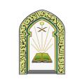 """""""الشؤون الإسلامية"""" بالحدود الشمالية تجهز 272جامعاً ومسجداً لصلاة عيد الفطر"""