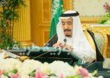 """""""الوزراء"""" : الموافقة على نظام مكافحة الإرهاب.. وتشكيل لجنة لمراجعة نتائج برنامج رسوم الأراضي"""