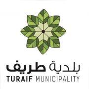 بلدية محافظة طريف تعلن عن طرح 29 فرصة استثمارية