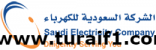 """""""السعودية للكهرباء"""": تقسيط مديونيات ما قبل يوليو ابتداءً من أكتوبر ولمدة 6 أشهر"""