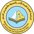 هيئة محافظة طريف تنشر محتوى وقائي للوقاية من الأوبئة