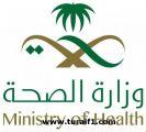 القطاع الصحي بطريف يعلن عن وصول استشاري سكر الكبار يوم الأحد القادم