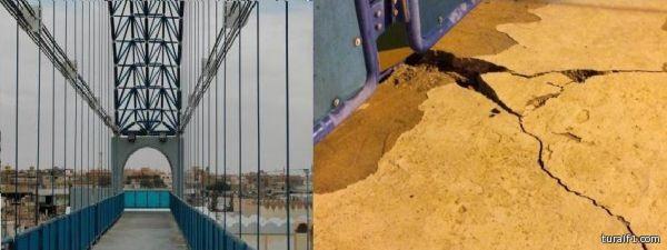 إنهيار أجزاء من جسر المشاة في الطريق الدولي بطريف